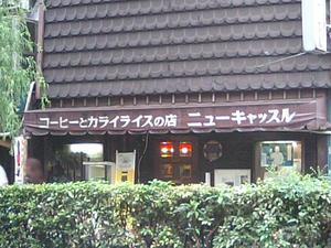 MA320004.jpg