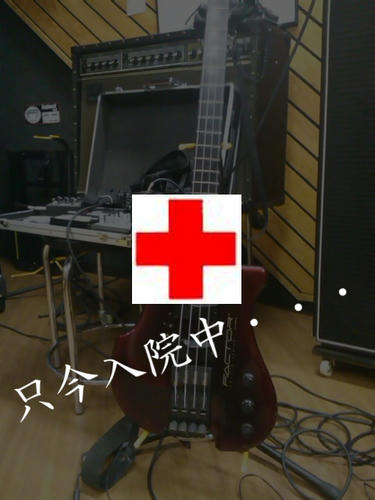 2gouki_ima.jpg