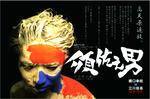 susa-egara_yoko_e_kouhou.jpg