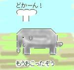 アフリカ象ゾウイラスト