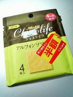 2007.09.23.02.JPG
