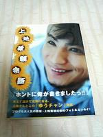 2008.08.08.01.JPG