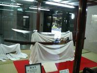 2008.09.27.14.JPG