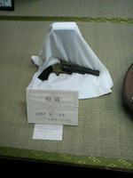 2008.09.27.24.JPG