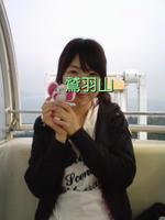 2008.11.03.35.JPG
