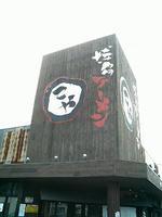 2008.12.13.03.JPG