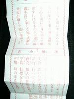 2009.01.02.04.JPG