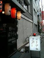 2009.02.22.01.JPG