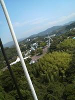 2009.06.14.03.JPG