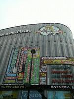 2009.09.19.004.JPG