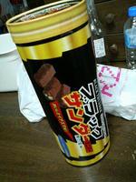 2009.11.24.01.JPG