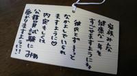 2010.01.03.04.JPG