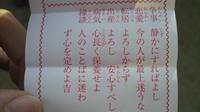 2010.01.03.07.JPG