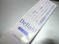2010.03.24.02.JPG