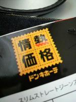 2010.05.17.04.JPG
