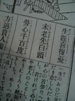 2010.06.04.12.JPG