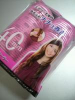 2010.10.20.01.JPG
