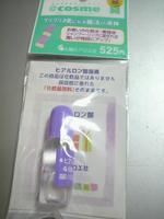 2010.10.20.02.JPG