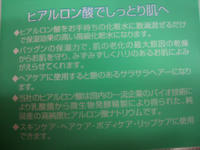 2010.10.20.03.JPG