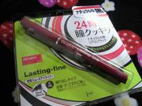 2010.12.09.10.JPG