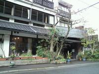2010.12.30.33.JPG