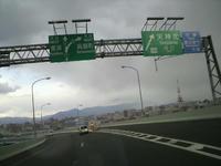 2010.12.31.085.JPG