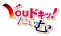 富山テレビ『Youドキッ! たいむ』にて『青森味噌カレーラーメン』が紹介されました。