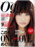 雑誌『Oggi』2011年1月号に『味噌カレー牛乳らぁめん』が紹介されました。