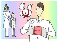 フリーイラスト 「臓器移植・ドナー・レシピエント・生体移植・心臓移植」