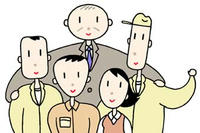 チームワーク・働く人々・働く仲間・職場の仲間・同僚
