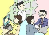 求職・求職活動・就職活動・職業安定所・ハローワーク