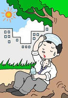 熱中症・熱中症対策・熱中症予防・熱射病・日射病