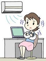 冷え・冷え性・クーラー病・冷房病・冷房病対策・冷え対策