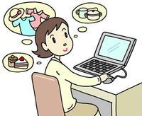 ネットショッピング・ネット通販・オンラインショップ・通販サイト