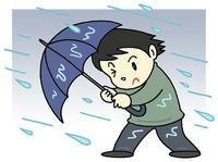 雨・大雨・風雨・局地的大雨・気象災害・異常気象
