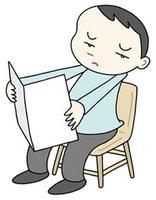 遠視・眼精疲労・老眼・視力障害・視覚障害・目の病気