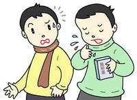 風邪・風邪ひき・風邪ウィルス・薬の服用・咳