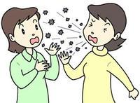 唾・唾液の飛沫感染防止、くしゃみエチケット