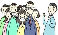 人ごみ・混雑の回避、集団感染防止