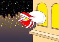 聖夜・プレゼント・サンタクロース・クリスマスイヴ