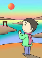 初日の出・新春・新年・元旦・正月