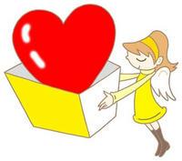 バレンタインデーのイラスト 「ハート・プレゼント・愛・天使」