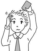 ヘアケア・育毛剤・抜け毛防止・脱毛予防