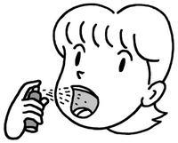のどスプレー・喉の殺菌・喉の消毒