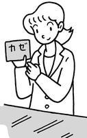 薬の販売・薬の情報提供・保険薬局