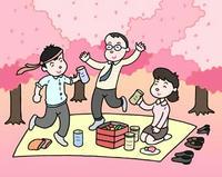 桜・お花見・宴会・花見酒