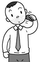 髭剃り・ひげそり・シェービング・電気剃刀・シェーバー・ドライシェービング