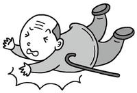 転倒・足腰の老化・足腰の筋力低下・歩行老化・歩行障害