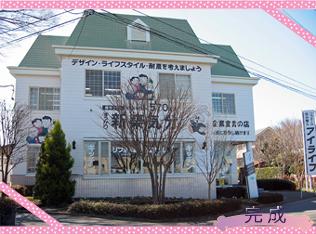 Kansei201103.jpg