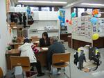 2011年3月 狭山市市民会館でのリフォーム相談会